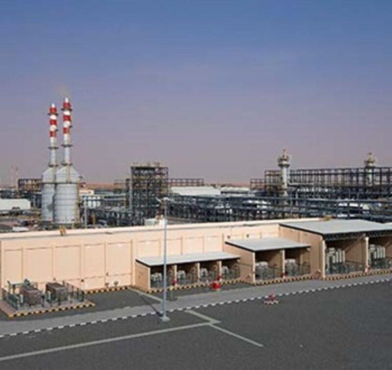 ADNOC facility