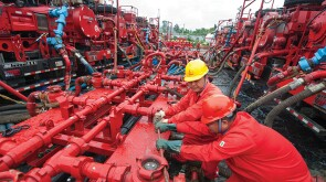 China's Sichuan shale basin in Daqing
