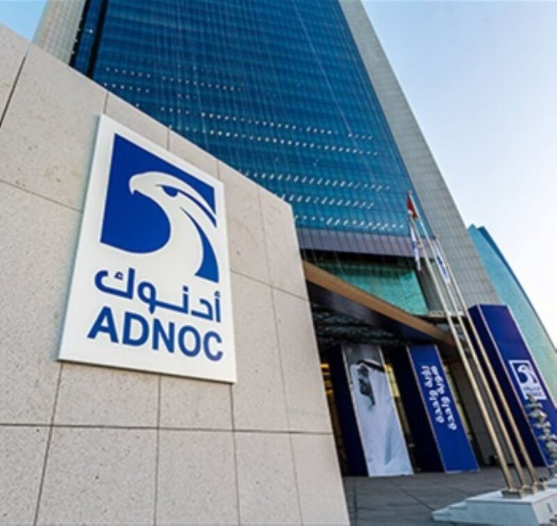 ADNOC's logo outside their headquarters building