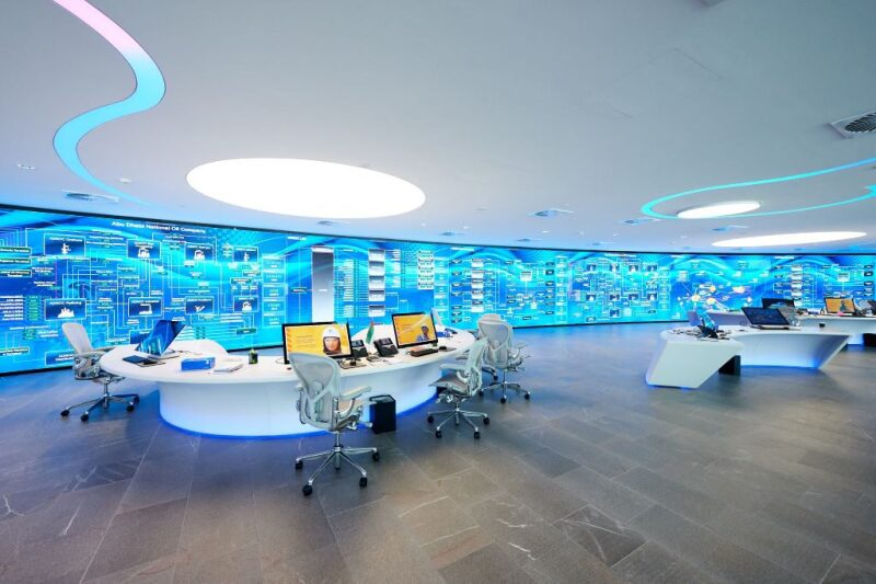 ADNOC's Panorama Digital Command Center