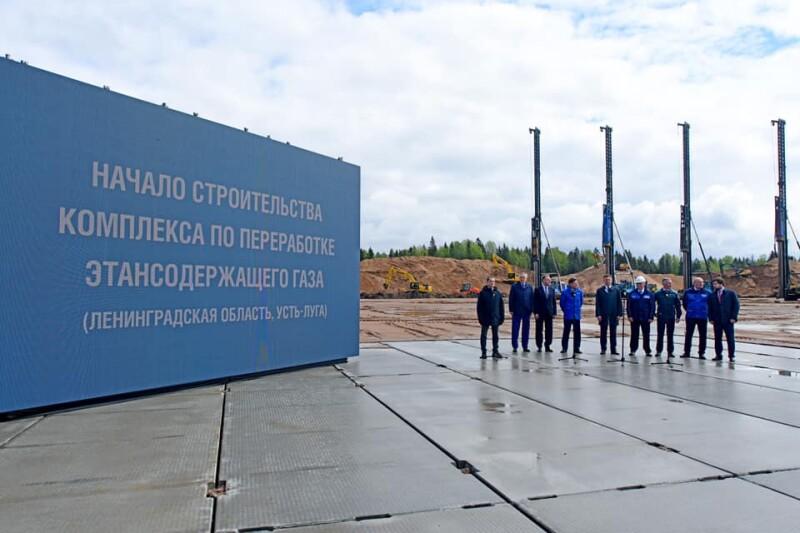 Gazprom_BalticPlant.jpg
