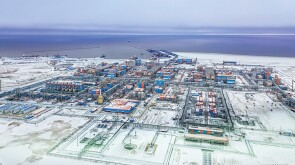 Yamal LNG in Russia