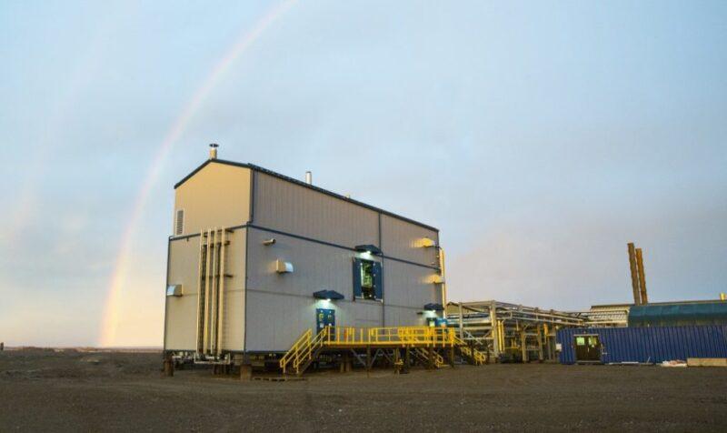 Carbon capture demonstration plant