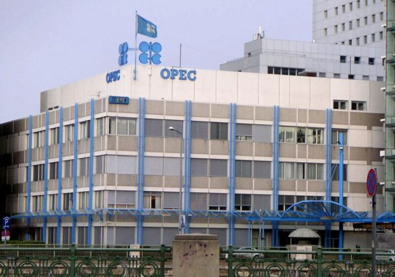 opec-headquarters.jpg