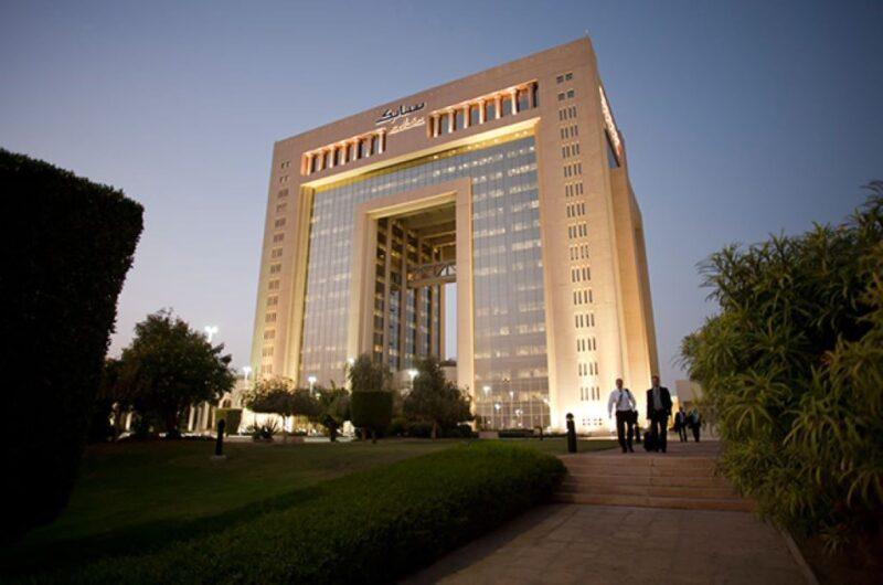 SABIC headquarters building