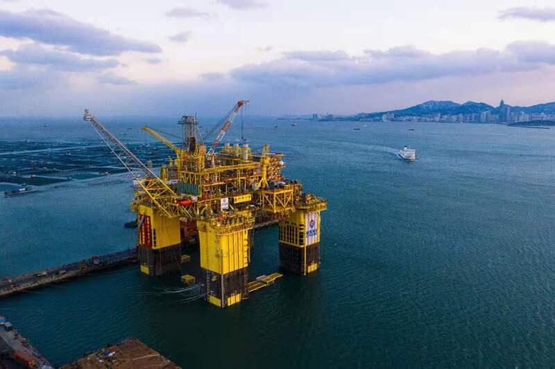 CNOOC Deep Sea No. 1.jpg