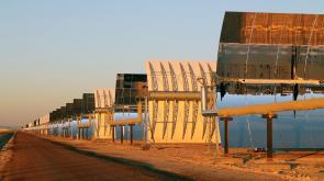 OGF Kathu Solar.png
